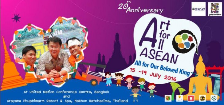 Art for All ASEAN : All for Our Beloved King