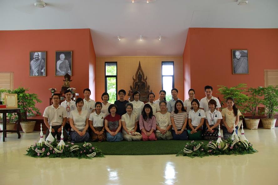 ครูอ้อน เข้ารับรางวัล การส่งเสริมการศึกษาเพื่อสันติภาพ