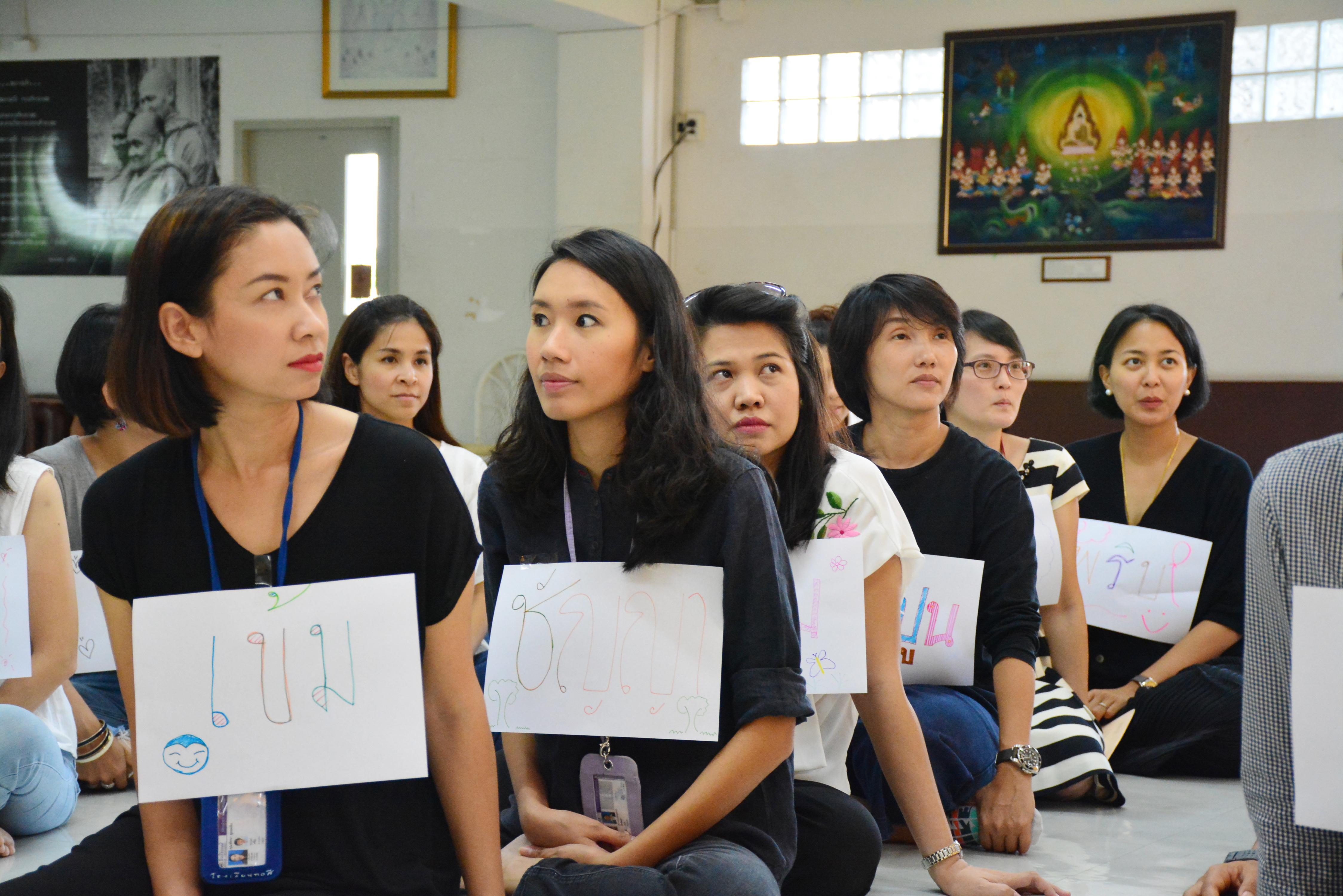 """""""ภาษาไทย ไม่ยาก อย่างที่คิด"""""""