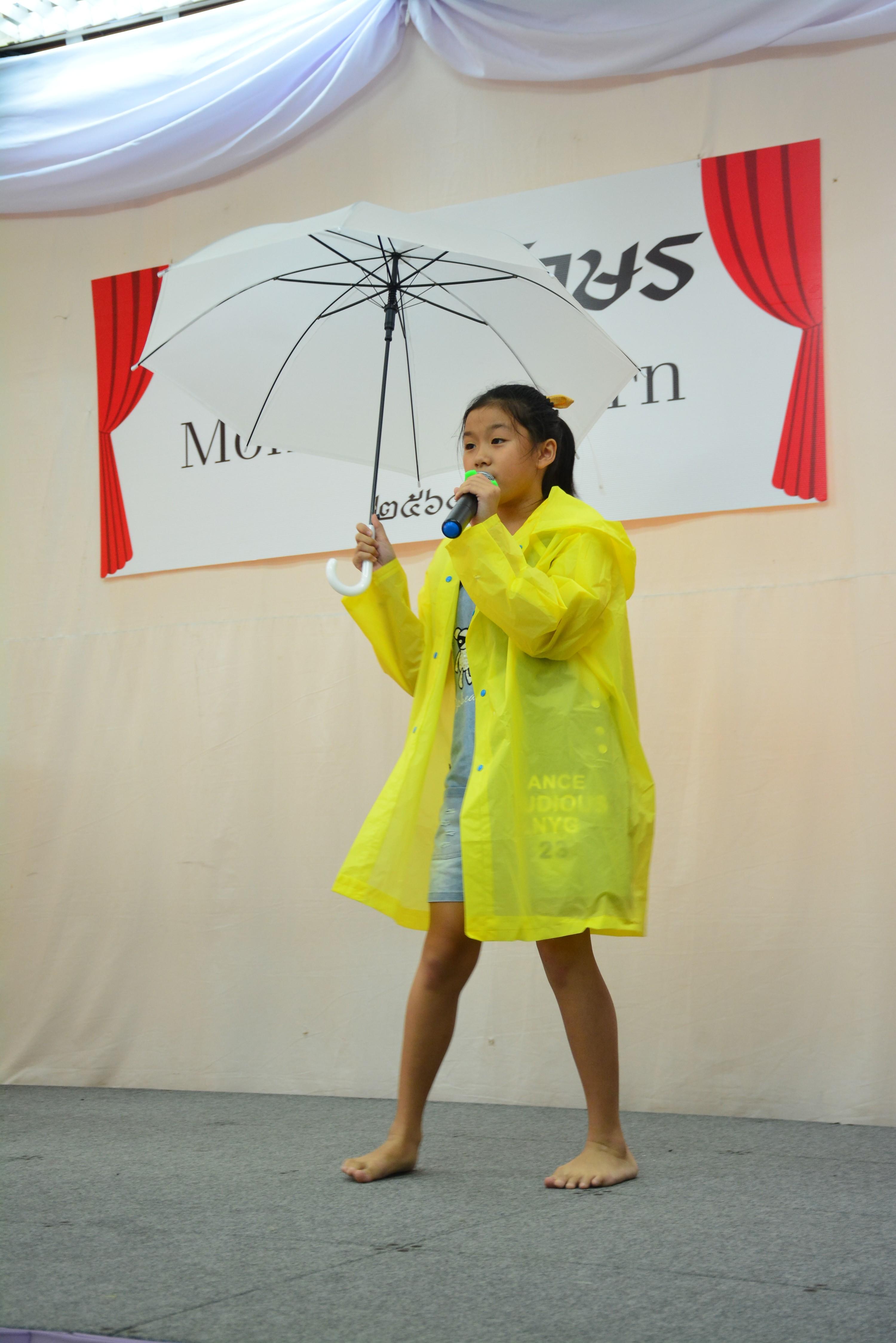 มนต์รักเพลงไทย