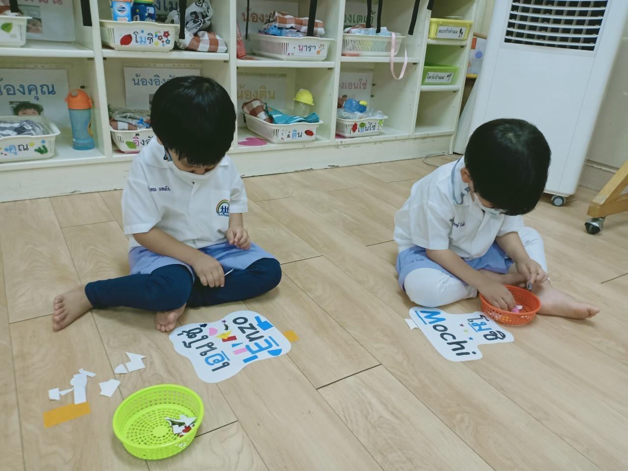 งานคิด อ่าน เขียน ของเด็ก ๆ ห้องดอกจำปี (เตรียมอนุบาล)