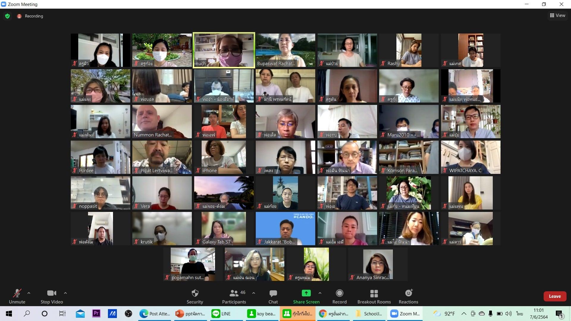 Zoom Meeting  ห่างกาย..ต้องไม่ห่างใจ กัลยาณมิตร ระหว่างบ้านและโรงเรียน